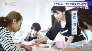 福岡女性起業家